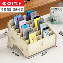 2019 new office meeting mobile phone collection box desktop Dogg finishing storage rack storage box collection phone.