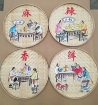 Placed village props bamboo products bamboo sieve round bumps decorate the living room items corridor pastoral placement Chinese.