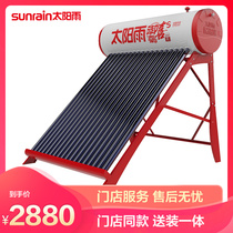 Sunrain solar water heater home no electric series heat package installation of the Royal S.