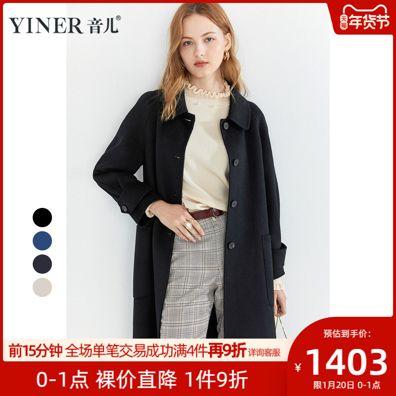 YINER sound children wear 2020 winter new medium-length water ripple pure wool double-sided coat