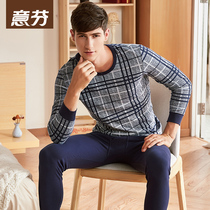 Yifen autumn clothes autumn pants mens middle-aged father warm underwear set cotton thin cotton bottom cotton sweater