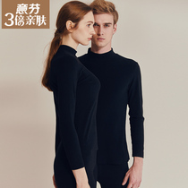 Yifen three times skin-free couple warm underwear high-necked mens autumn clothes autumn pants women self-heating fiber set