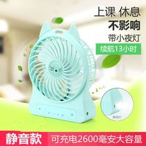 Small fan mini usb rechargeable handheld student portable dormitory bed desktop electric fan.