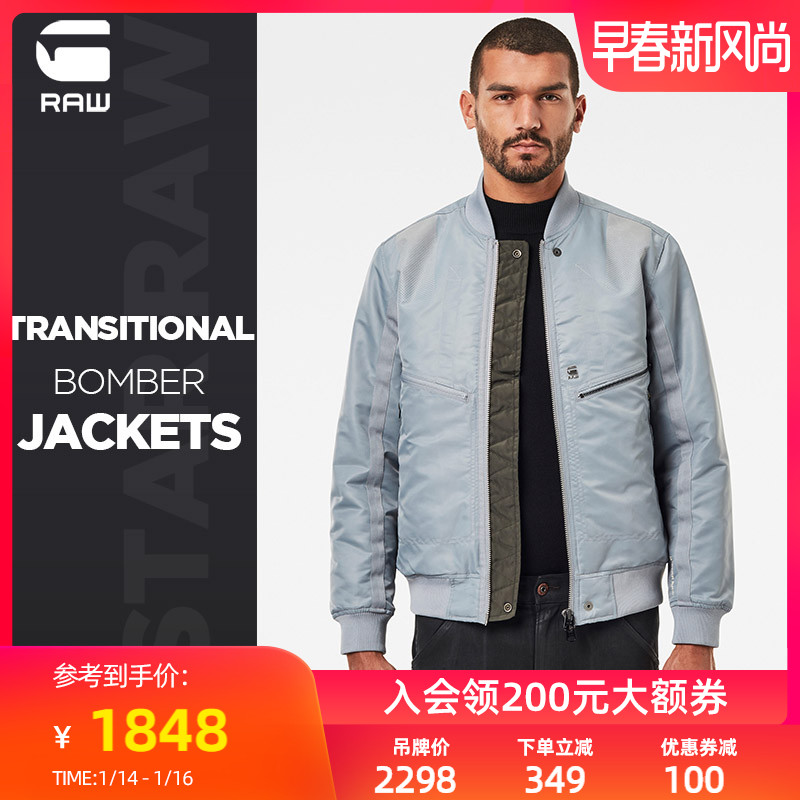 G-STAR RAW2020 Autumn Winter New Mens Transitional Casual Zipper Jacket D18151