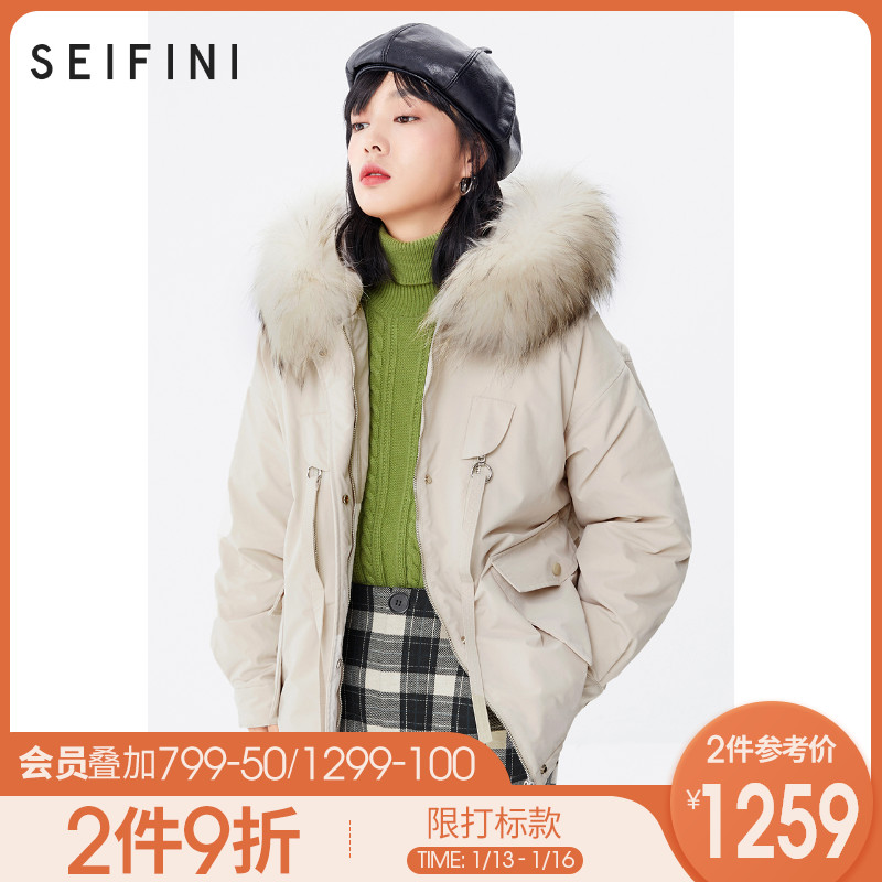Shi Fanli down jacket women 2020 new autumn winter thick loose pie overcome white duck down large fur collared coat woman