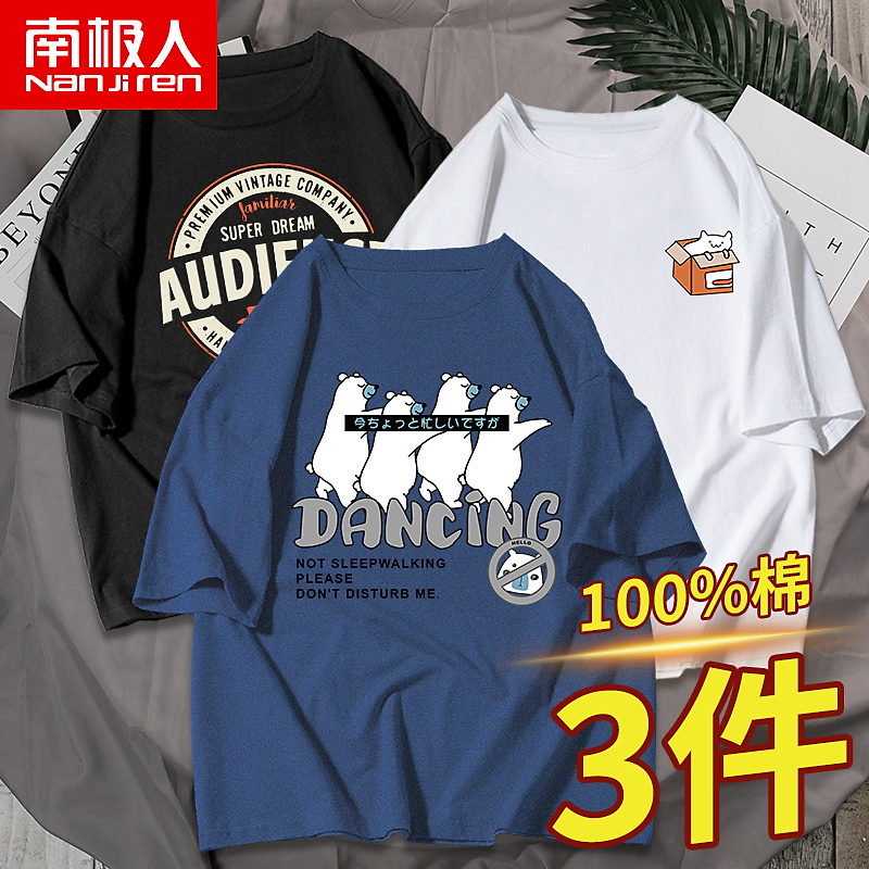 Short-sleeved t-shirt male tide card ins trend Hong Kong wind loose cotton half-sleeved junior high school students cartoon T-shirt
