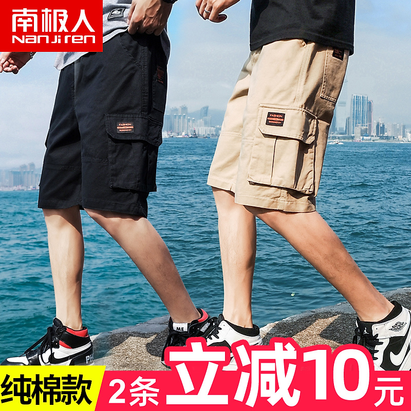 Workwear shorts mens 2021 new trend loose black pockets with cotton five-point pants mens casual pants