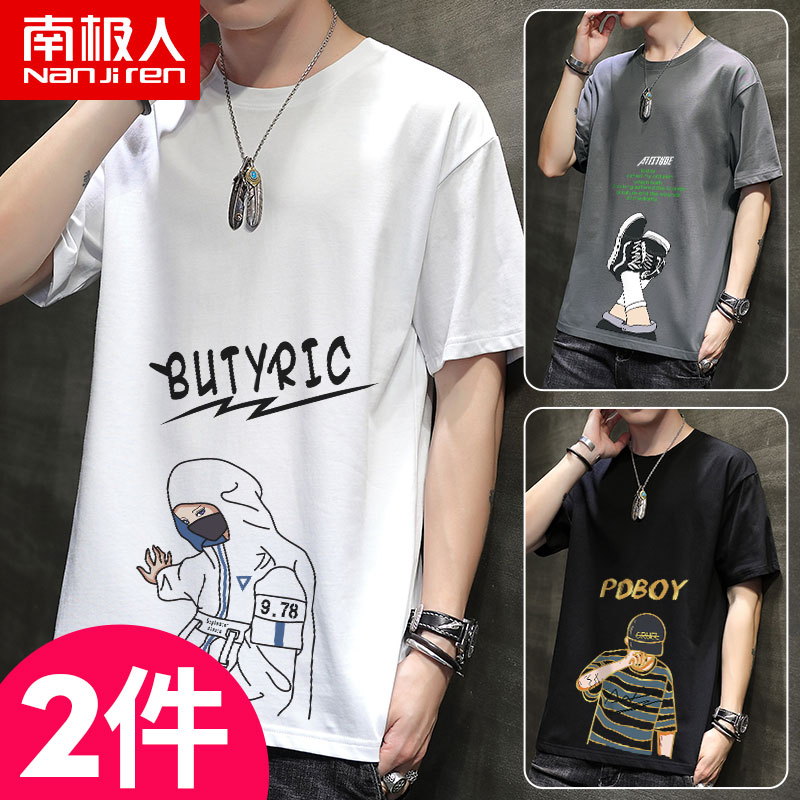 Cotton short-sleeved t-shirt men loose summer trend hundred Hong Kong style youth white top mens half-sleeved T-shirt