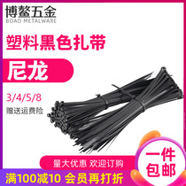 Nylon tie-tie buckle retainer power 3 5 5 8 x 200 x 300mm plastic harness with self-locking black