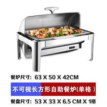 Electronic warm soup pot buffet insulation soup oven hotel insulation soup pot commercial electronic stove pot