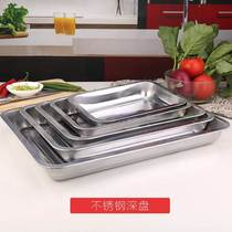 Large long food pot stainless steel plate barbecue stall deli shallow plate plus stainless steel steamed rice plate 60x40