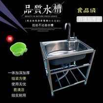 Kitchen simple stainless steel sink single-groove dlotted water basin with bracket custom-made dish washing basin washbasin shelf.
