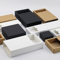 The gift box is simple paper jam small square. Mini Candy Box Push-pull box black paper box.