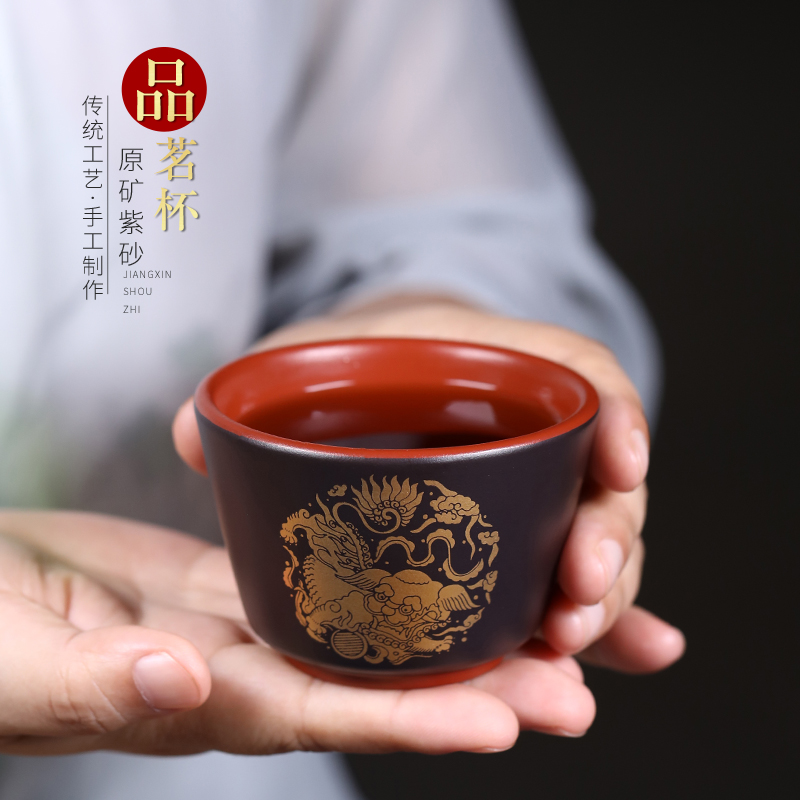 Yixing original mine purple sand hand-made cup small mouth cup pure all-hand red robe two-color master cup tea cup