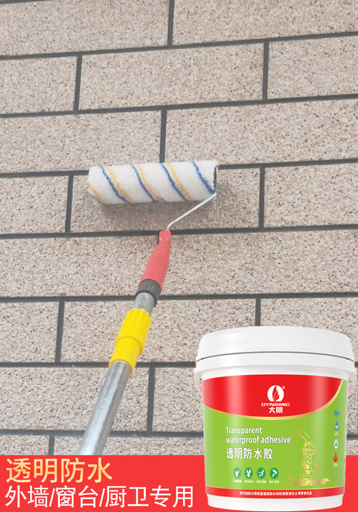 Daming exterior wall transparent waterproof glue window sill leakage to complement the seam glue paint kitchen bathroom window balcony self-brushing to make up the leakage material