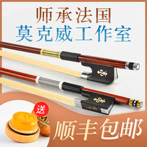 Cello bow octagonal bow pole pure horsetail bass in the violin bow Brazilian Sumu playbow Shunfeng.