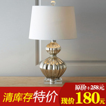 American table lamp crystal glass luxury bedroom bedside lamp simple modern model house home table lamp Nordic table lamp.