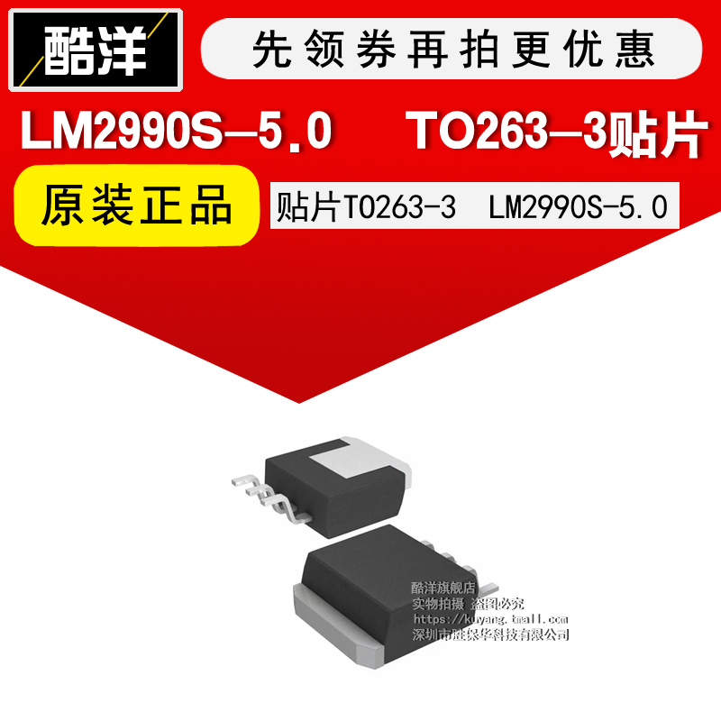 AP1501A50 INTEGRATED CIRCUIT TO-220-5