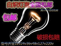 Huaqiang 27 screw B22 socket 15W25W40W0W95W150W200W old tungsten wire incandescent bulb