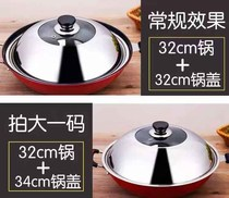 Pot cover visible tempered glass cover stainless steel household can stand-up pan bottom large pot lid 30 32 34 36cm