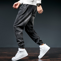 Jeans mens autumn hundred long pants Korean version of the trend trend brand straight casual pants tied feet loose Harlan pants.