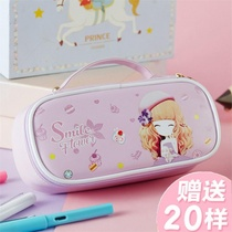 Girls net red primary school students cute pen bag female ins junior high school girls literary and artistic trend stationery box mezzanine.