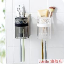 Bathroom wall-mounted toothbrush rack Transparent mouthwash cup brush cup hole-free wash cup rack set.