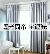 Small curtain sandshields insulated blackout cloth balcony home. Thickened hook simply rent edgdown living room bathroom.