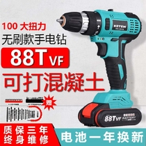 Electric hand drill rechargeable high-power brushless charging drill battery pistol drill lithium battery 36 small lithium charging hand drill.