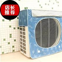 Air conditioning cover air-conditioning outer engine cover air-conditioning outer engine cover outdoor air-conditioning cover n air-conditioning outdoor engine rain shield.