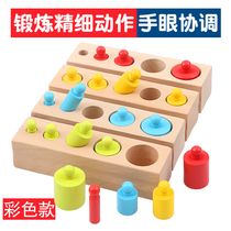 Baby Montessori teaching aids 1-2-3 years old boys and girls early teaching puzzle socket building block fine action training toys