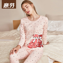 Yifen cotton lady warm underwear thin girl stake girl students cute autumn clothes autumn pants cotton sweater bottom set