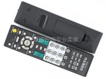 Suitable for Anqiao Amplifier Remote Control RC-682M TX-SA605 TX-SR605 TX-SA8560 SA605.