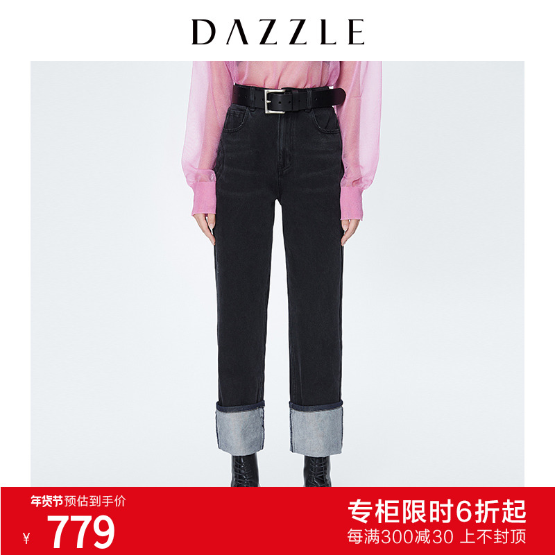 DAZZLE DZIS Spring new retro roll-up denim dad pants straight pants 2C3R6171A