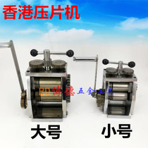 Hong Kong all-steel plate press small hand-pressed quartet gold and silver copper press jewelry processing gold tools.