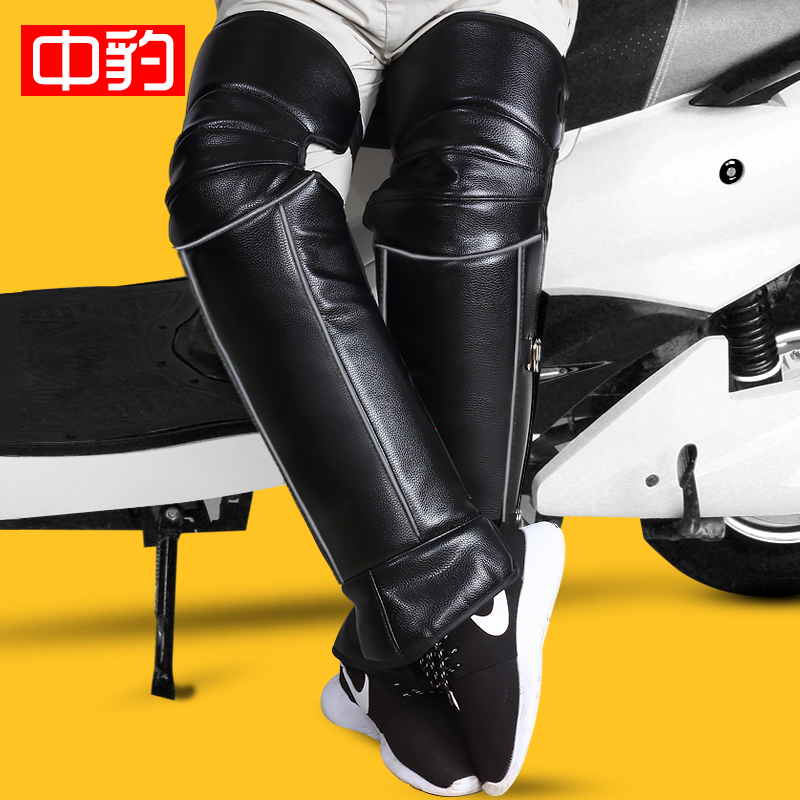 Motorcycle knee protection cold and thick winter warm male electric car cycling wind protection electric battery car leg guard