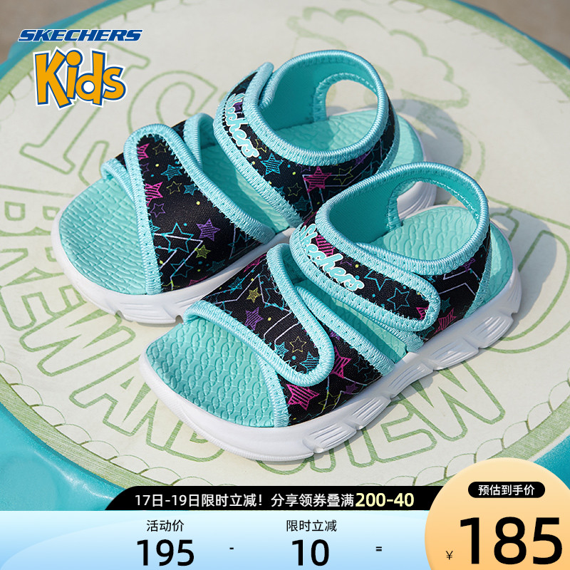 Skechers Skech 2020 new girls small crushed flower magic paste sports casual open-toed sandals 86979N