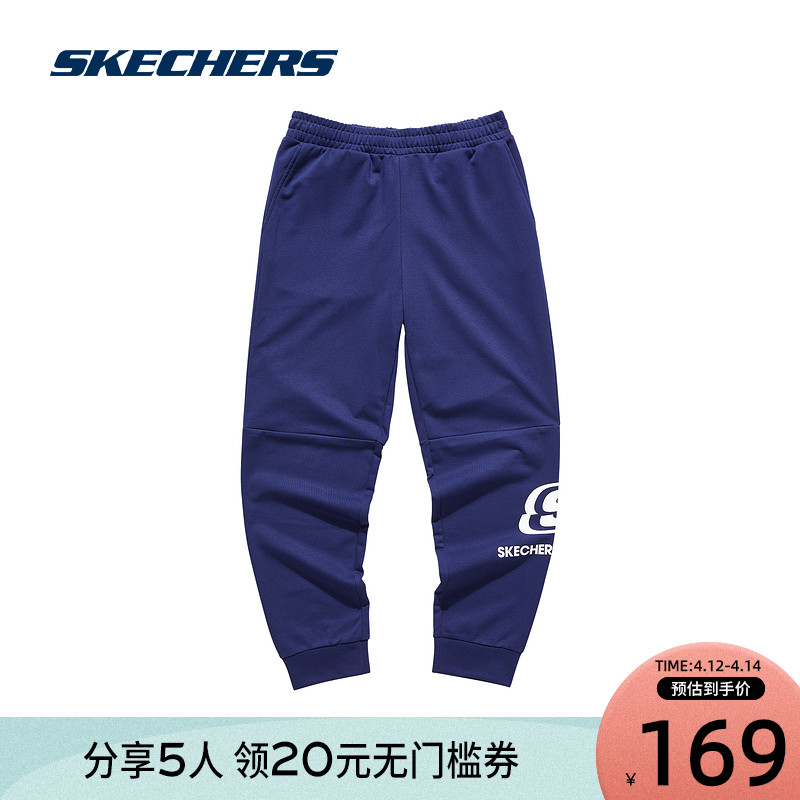 Skechers Skechs spring summer 2021 new mens leggings stylish comfortable casual trousers