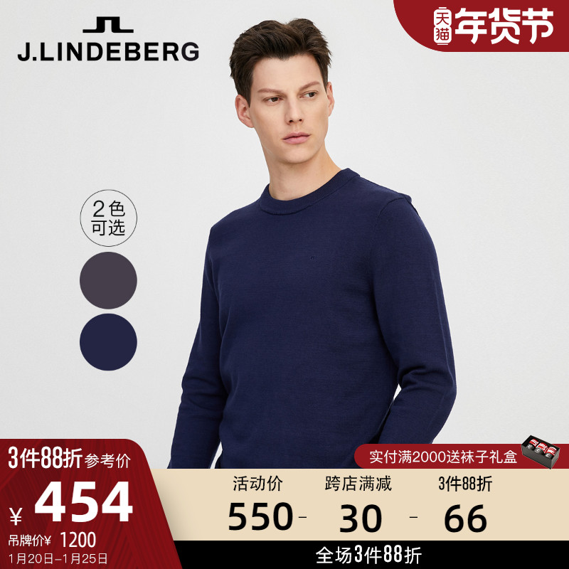 The mall is the same J. Lindeberg JinLindberg autumn winter cotton blend head round-neck knit sweater sweater man