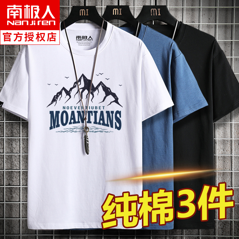 t-shirt mens short-sleeved tide card students loose-fitting size mens round-neck half-sleeved clothes summer mens cotton T-shirt