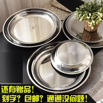 Creative stainless steel flat chassis Round scale disc heat-resistant barbecue tray is suitable for engraving Chinese flat disc disc.