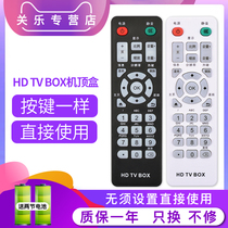 HD TV BOX NETWORK TV SET SET-TOP BOX REMOTE X3 X7 X9 A8 A9 LOVE BROADCAST A1 A3 A5 SMART VISION Z300 IN THE UNITED STATES NEWS Z500 Z600 Z700 UNIVERSAL DEMET.