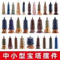 Fish tank kingtower fake mountain accessories decorative water-absorbing stone water stone water stone-making pagoda bonsai ornaments.