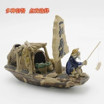 Fish tank landscape ceramic boat old head bonsai ornaments ornaments accessories on the water stone fake mountain absorbent stone multi-meat decoration package.