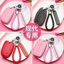 Beijing Hyundai Yueyue key shell Yue Rena lead the famous car I35IX25 mens and women 17 sets of buckles.