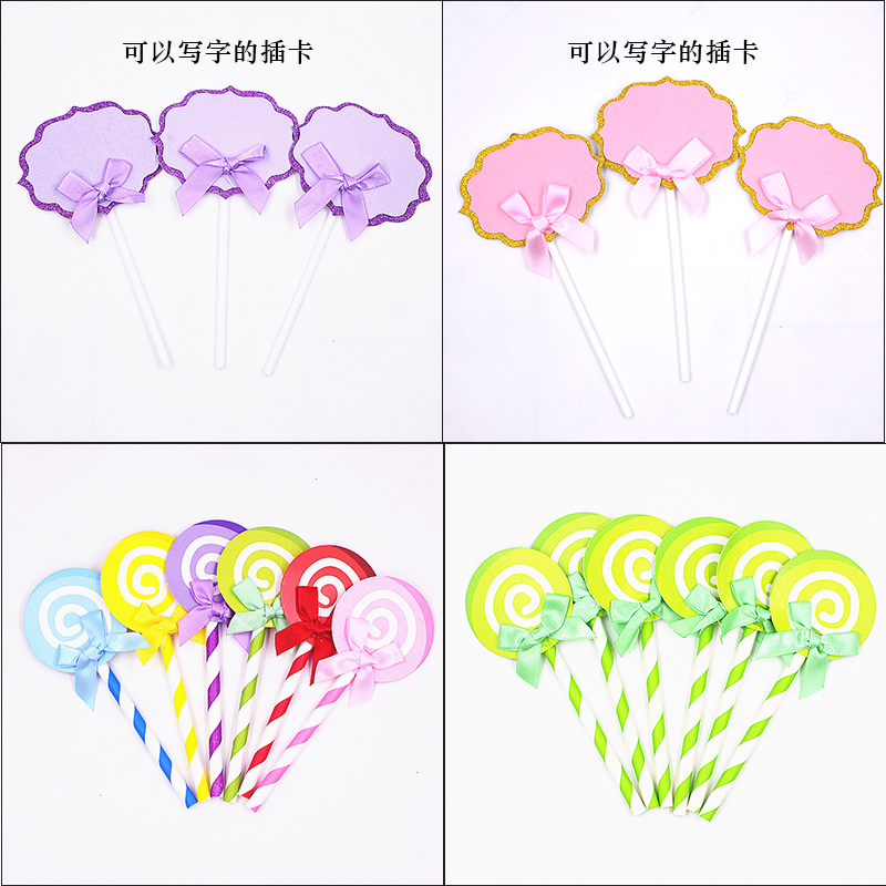 Birthday cake decoration card baking creative plug-in can write lollipops adult childrens party dress-up card