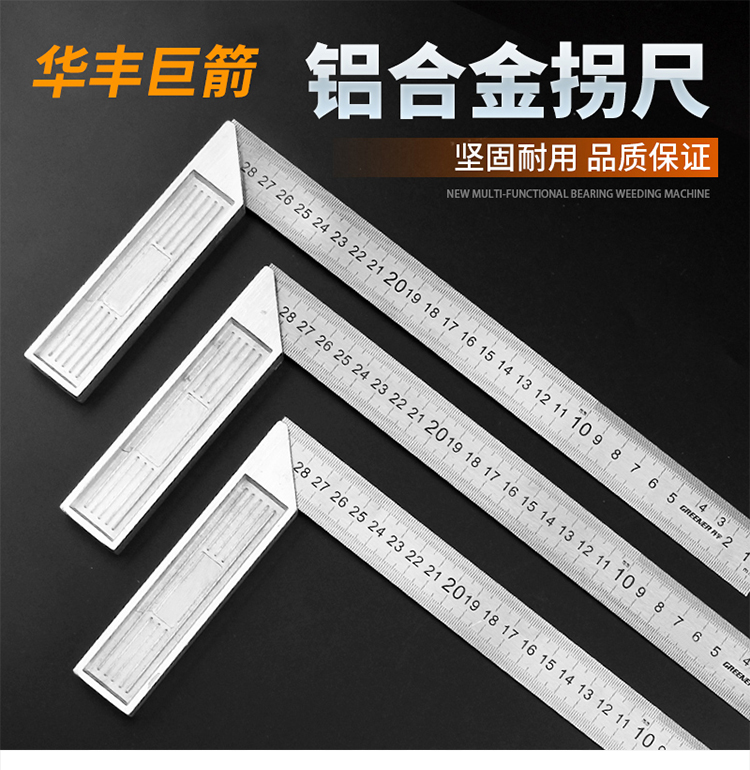 Huafeng giant arrow aluminum alloy angle ruler stainless steel foot woodworking ruler measuring foot carpentry decoration stainless steel corner ruler