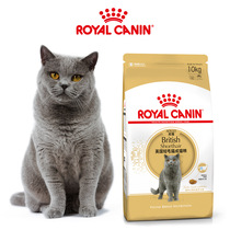 Royal cat food BS34 British short-haired cat 10kg kg British short special adult food fattening gills.