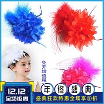Girl exaggerated feather lace big flower hairpin 61 children perform hair ornament head flower princess dress matching.