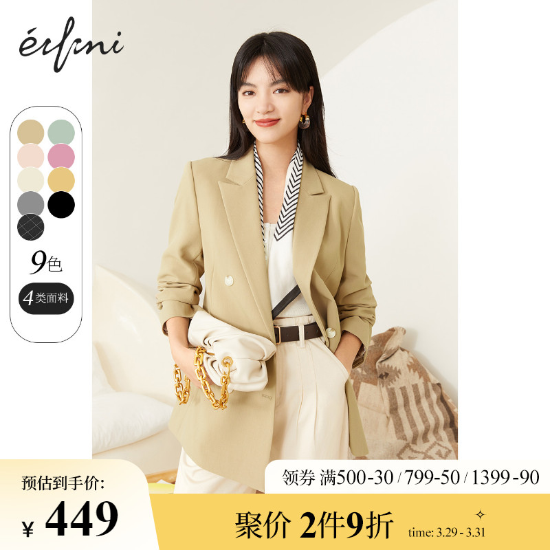 Evely Fried Street Suit 2021 New Spring Dress Double-Row Button Casual Temperament Suit Womens Suit Coat Girl